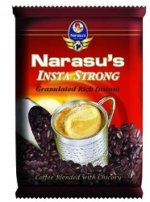 Narasus Coffee Company Ltd Hastampatti Salem 8poy E1508233136309