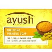 Ayush Purifying Turmeric Soap