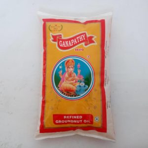 ganapathy groundnut oil | cooking oil | groundnut oil price